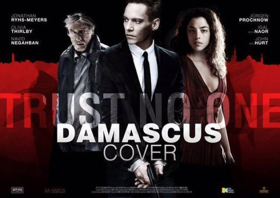 damascus-cover-poster