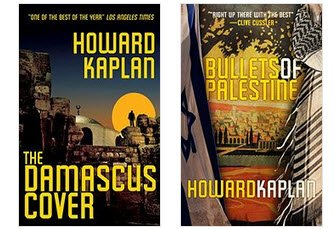 howard-kaplan-books