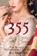 355: A Novel (Women Spies Book 1)